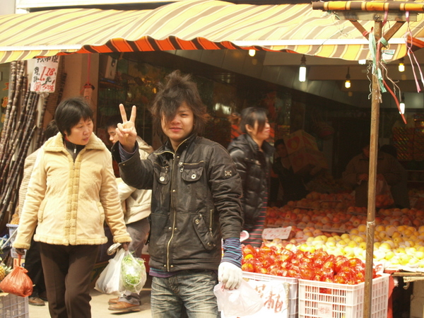 Video of Shanghai life