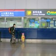 Changing Money in China: Beijing Airport Quick advice: avoid it! Unless you are changing a large sum of money, changing at the airport is a screw job. Actually, even then […]