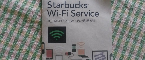 Looking for a place to chill out with free public WiFi in Japan? So far it has been hard to come by, to say the least. Some of the JR […]